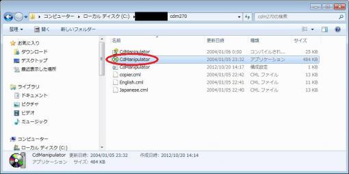 121020_PS1ISO_01.jpg