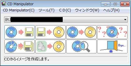 121020_PS1ISO_02.jpg