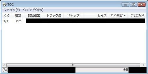 121020_PS1ISO_03.jpg