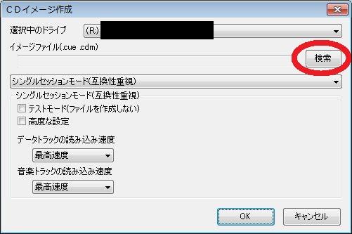 121020_PS1ISO_05.jpg