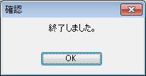 121020_PS1ISO_08.jpg