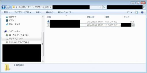 121020_PS1ISO_09.jpg