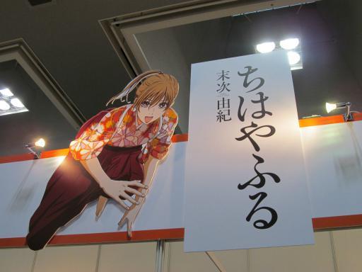 121022_kyomafu_01.jpg