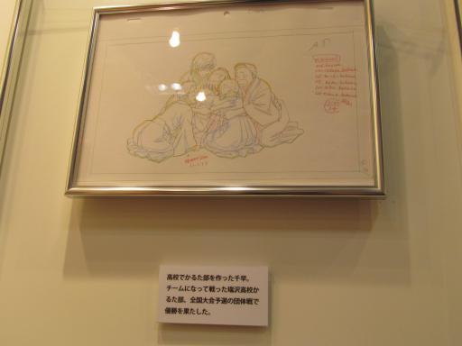 121022_kyomafu_17.jpg