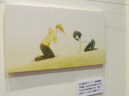 121022_kyomafu_22.jpg