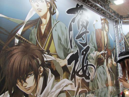 121024_kyomafu_23.jpg