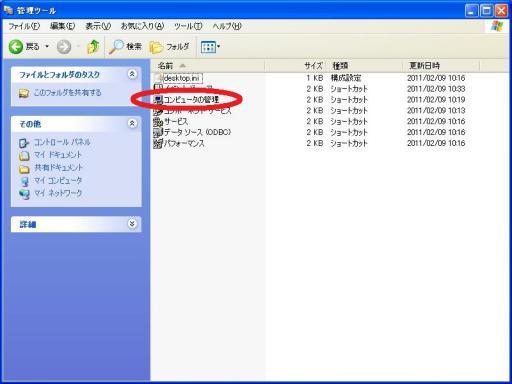 121025_NAS02.jpg