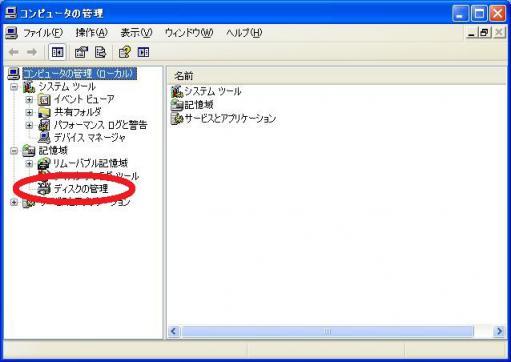121025_NAS03.jpg