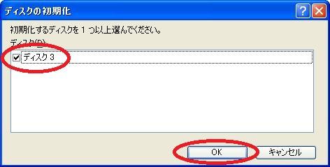 121025_NAS08.jpg