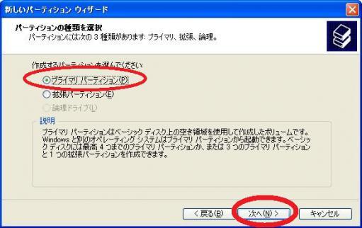 121025_NAS12.jpg