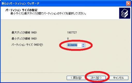 121025_NAS13.jpg