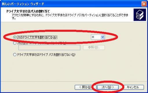 121025_NAS14.jpg