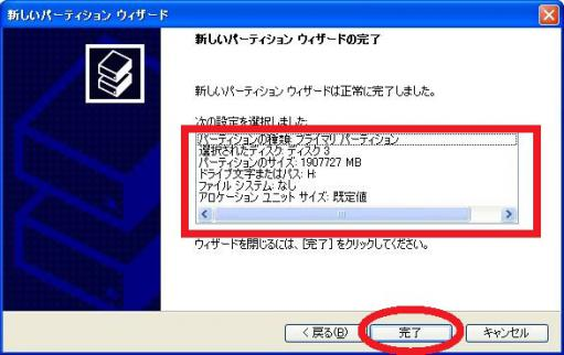 121025_NAS16.jpg