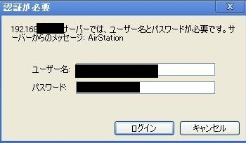 121026_NAS02.jpg