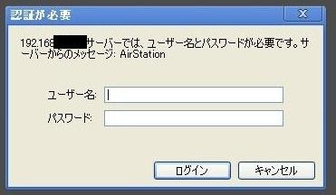 121027_NAS01.jpg