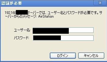 121027_NAS02.jpg