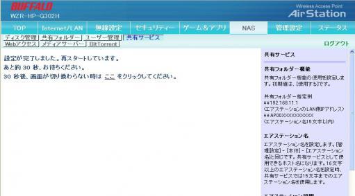 121027_NAS06.jpg