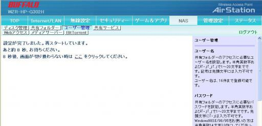 121027_NAS10.jpg