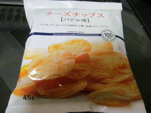 121206_cheese01.jpg