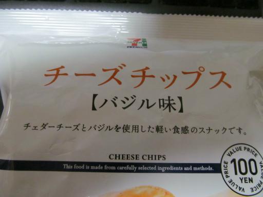 121206_cheese02.jpg