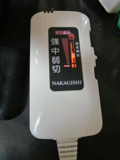121210_denkimoufu06.jpg