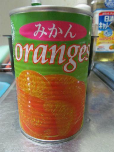 mikan-kan-01.jpg
