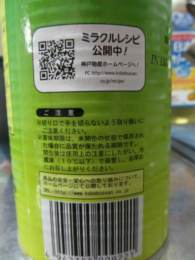 mikan-kan-04.jpg