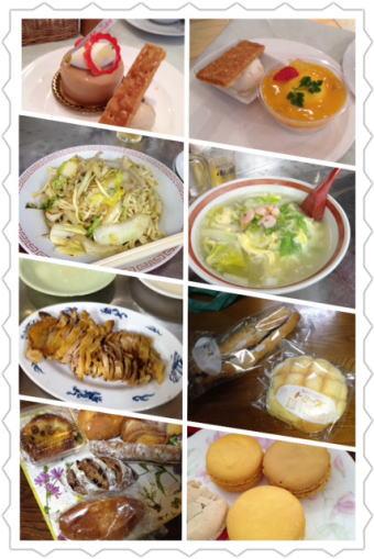 kobe_tenichiken.jpg