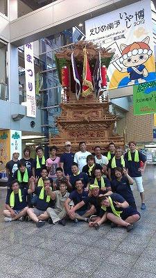 20120805松山空港展示解体2