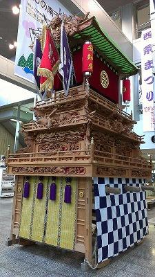 20120805松山空港展示解体1