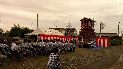 20120909三十周年記念式典2