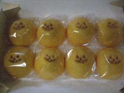かぼちゃ饅頭2