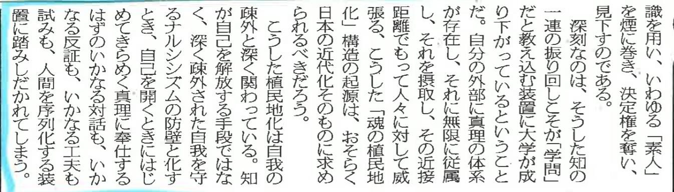 スクリーンショット 2012-07-18 12.01.33