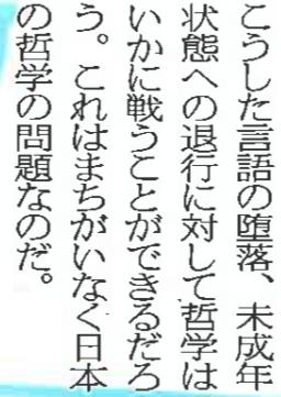 スクリーンショット 2012-07-18 12.01.44
