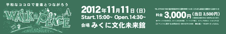 sub-banner.jpg