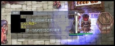 screenOlrun [For+Iri] 017