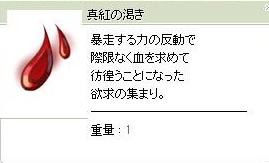 screenOlrun [For+Iri] 051