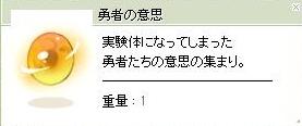 screenOlrun [For+Iri] 052