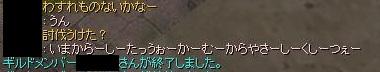 screenOlrun [For+Iri] 076