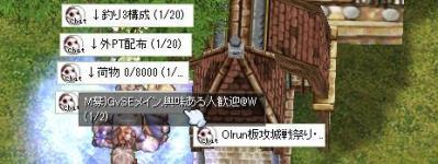 screenOlrun [For+Iri] 085