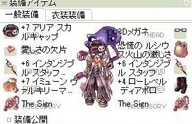 screenOlrun [For+Iri] 521