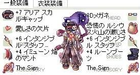 screenOlrun [For+Iri] 546