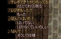 screenOlrun [For+Iri] 562