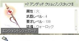 screenOlrun [For+Iri] 388
