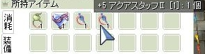 screenOlrun [For+Iri] 394