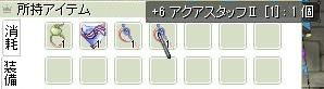 screenOlrun [For+Iri] 397