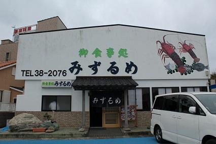 b201203052.jpg