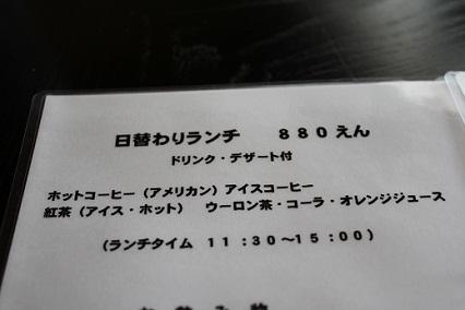 b201205307.jpg
