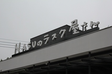 b2012062819.jpg