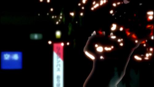喰霊-零-0233